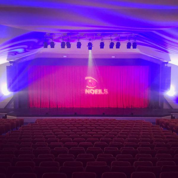 Photo de la salle Théâtre Chanzy